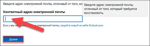 microsoft-account11.png