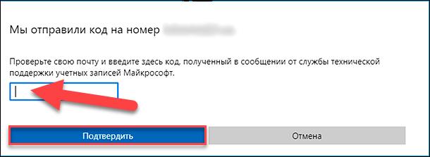 microsoft-account12.png