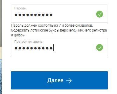 4-pochta-bank-lichnyy-kabinet.jpg