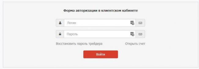 форма-авторизации.jpg