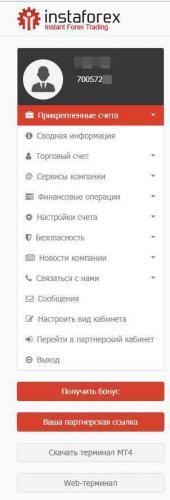 instaforex-kabinet-menu.jpg