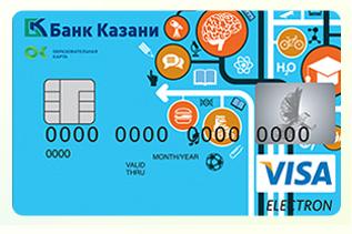 obrazets-bankovskoy-kartyi-partnera.png