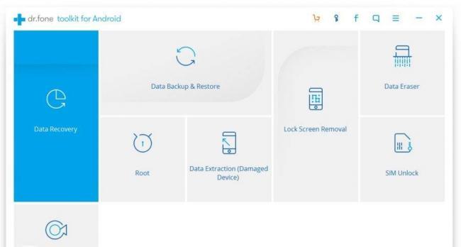 dr-fone-toolkit-android-screenshot-01.jpg