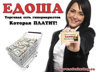 vinnicya_iedosha.jpg