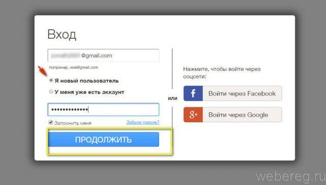 ak-wix-com-2-640x364.jpg