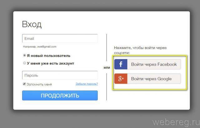 ak-wix-com-4-640x410.jpg