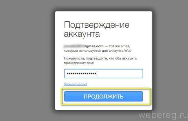ak-wix-com-7-640x412.jpg