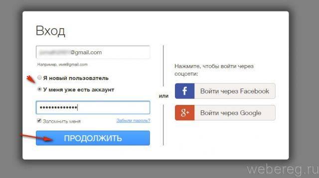 ak-wix-com-8-640x358.jpg
