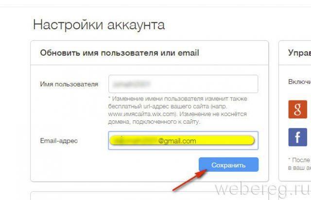 ak-wix-com-11-640x412.jpg