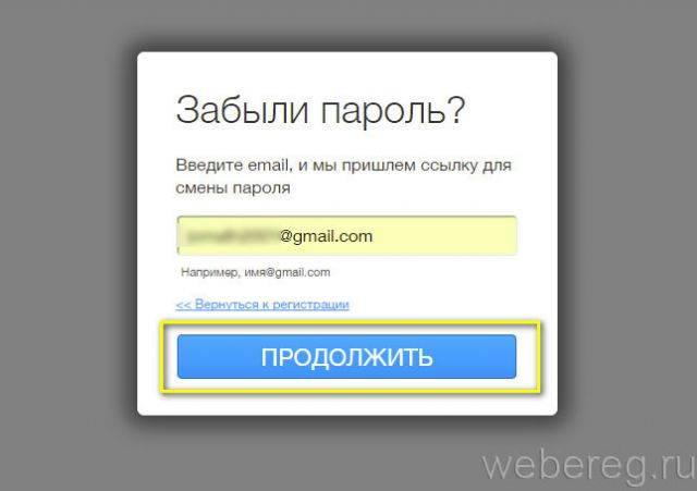 ak-wix-com-13-640x451.jpg