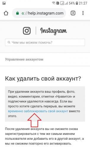 Screenshot_20190204-212702_Chrome-min.jpg