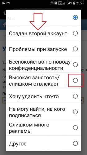 Screenshot_20190204-212959_Chrome-min.jpg