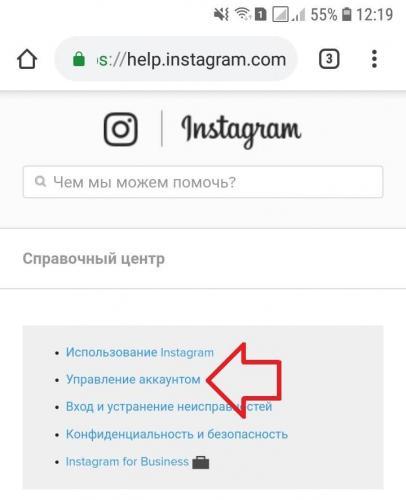 Screenshot_20190623-121917_Chrome-min.jpg