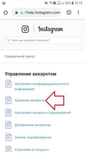 Screenshot_20190623-121923_Chrome-min.jpg