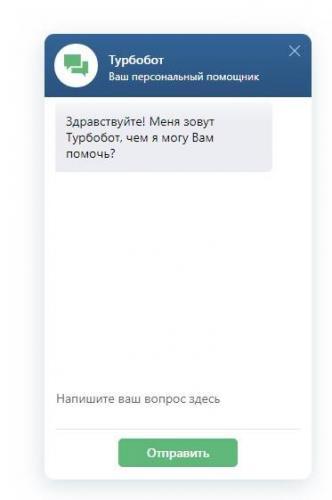 turbozaim-chat.jpg