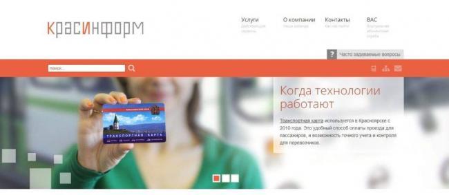 krasinform-cabinet-1-1024x446.jpg