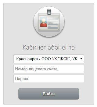 krasinform-cabinet-2.jpg