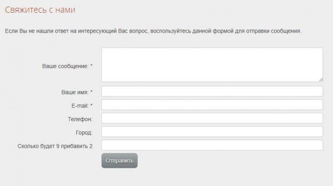 krasinform-cabinet-3.jpg