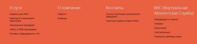 krasinform-cabinet-5-1024x232.jpg