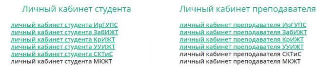 irgups-cabinett-2.png