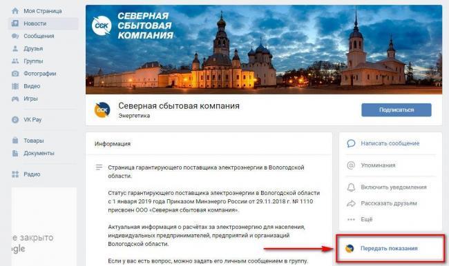severnaya_sbitovaya_kompaniya_step2.jpg