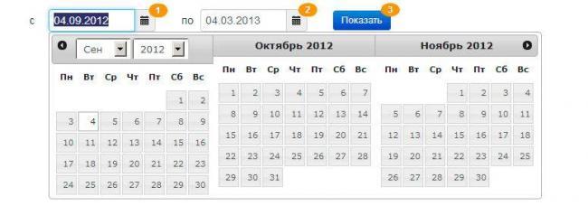 ЕИРЦ-Севастополь-ЛК-шаг5.jpg