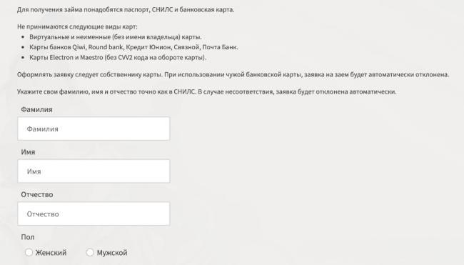 kredito-register1.png