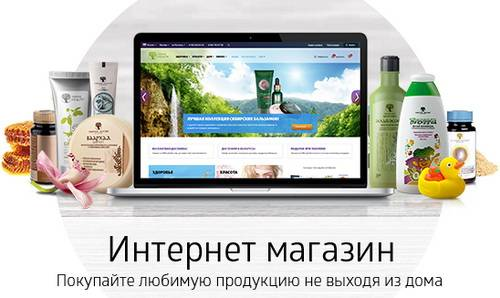 internet-magazin_sz.jpg