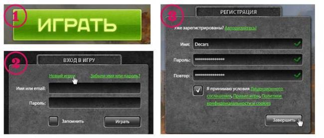 Registraciya-novogo-akkaunta-v-igre-Tanki-Onlayn.jpg