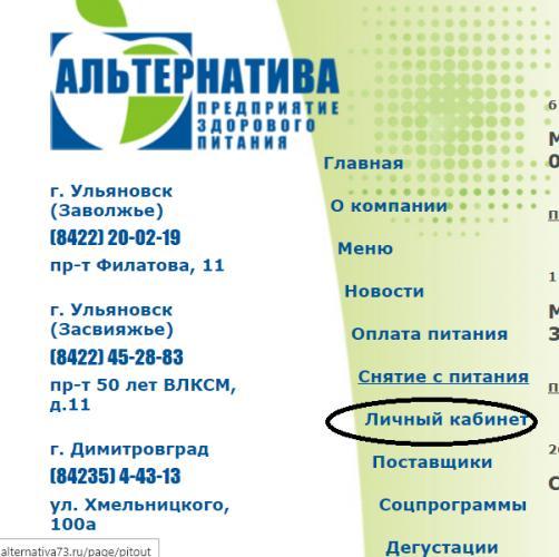 alternativa73-cabinet-3.png