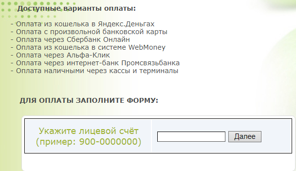 alternativa73-cabinet-2.png