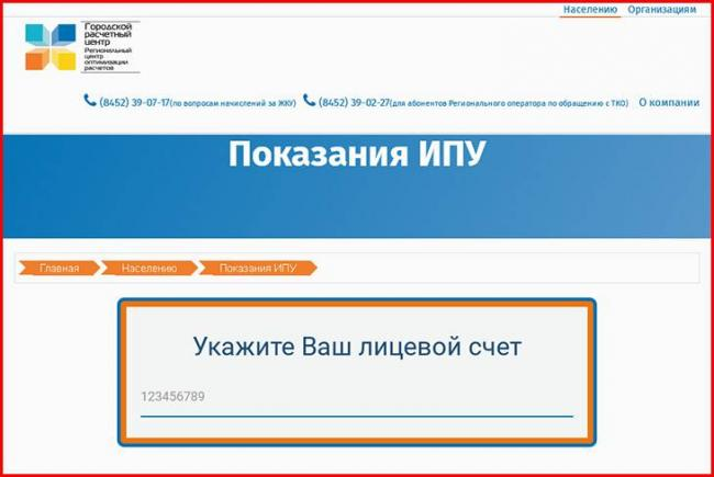 sarrc-saratov_4.jpg