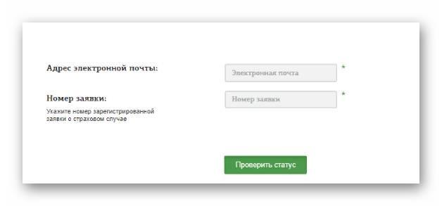 sberbank-strahovanie-2.jpg