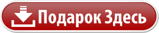 button-1-e1464215365316.png