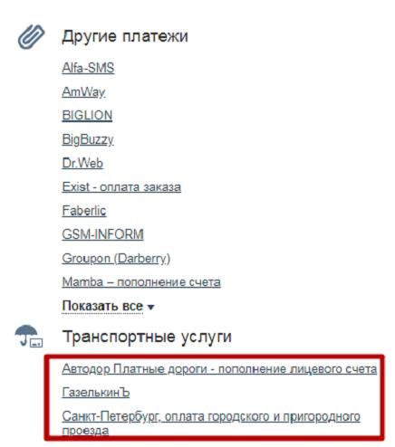 7-russkiy-standart-lichnyy-kabinet.png