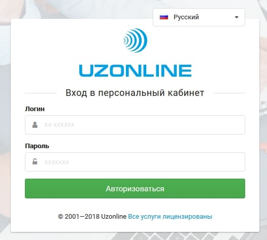 Uzonline4.jpg