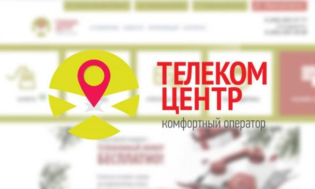 telekom-center-main.jpg