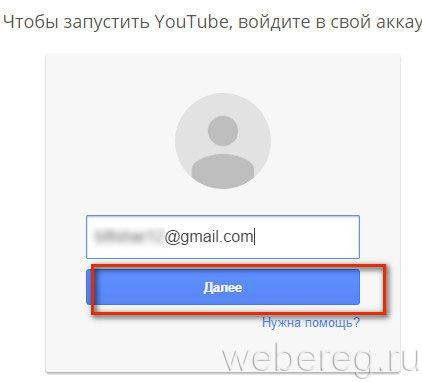 youtube-10-422x382.jpg