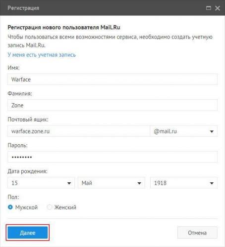 rvvsbonv_3_3.jpg