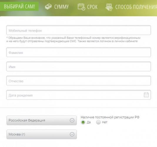 migcredit-registraciya.png