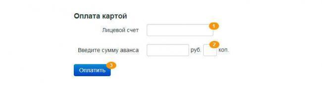 volgogradenergosbit_lk_step2.jpg