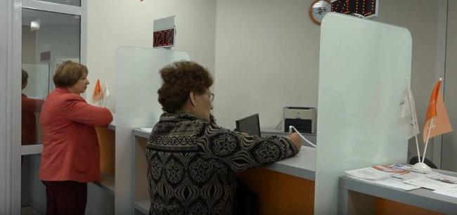 Волгоградэнергосбыт-офис-обслуживания-клиентов.jpg