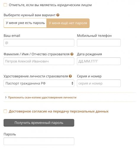 rgs-register.png