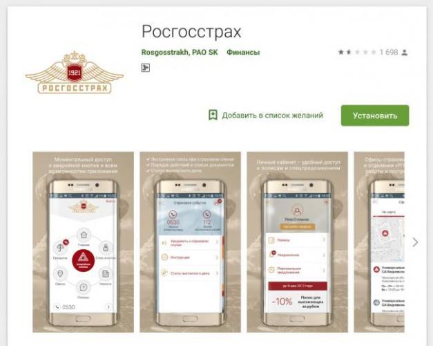 rgs-app.png