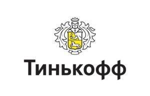 Tinkoff-300x192.jpg