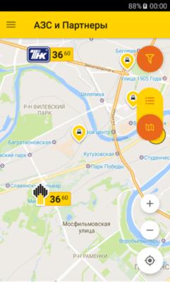 karta-azs-v-mobilnom-prilozhenii-241x400.png