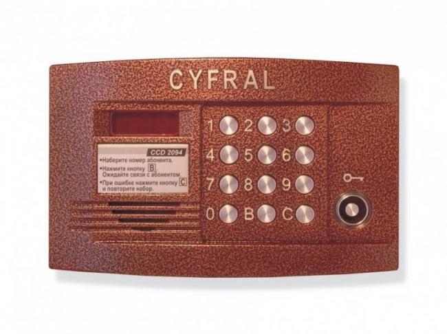 1469383665_cyfral-ccd-2094.jpg