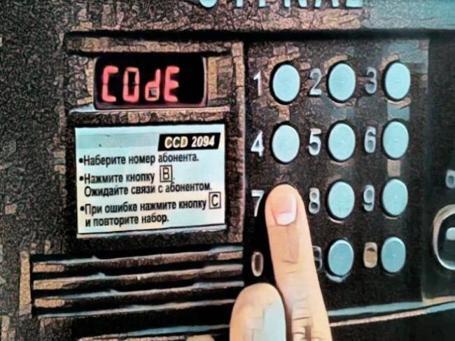 vyzyvnaya-panel-domofona.jpg