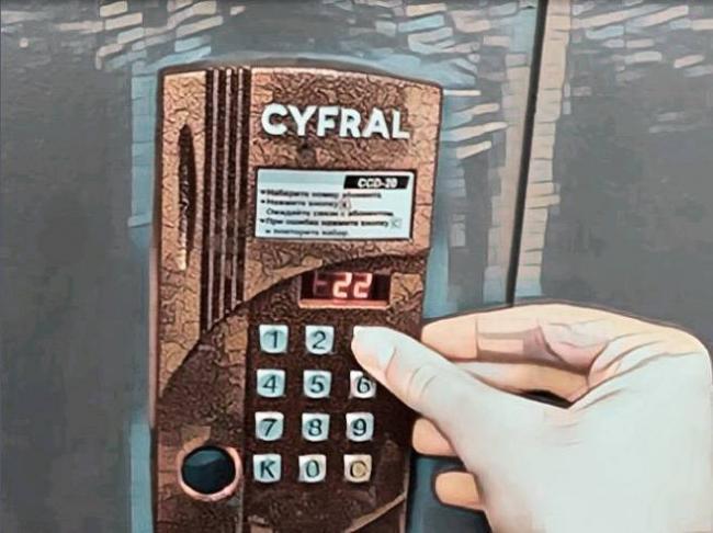 cyfral-domofon.jpg