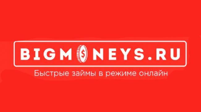 BigMoneys.png
